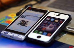phones, Madrid