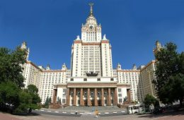 Moscow, Rusia, university, Lomonosov
