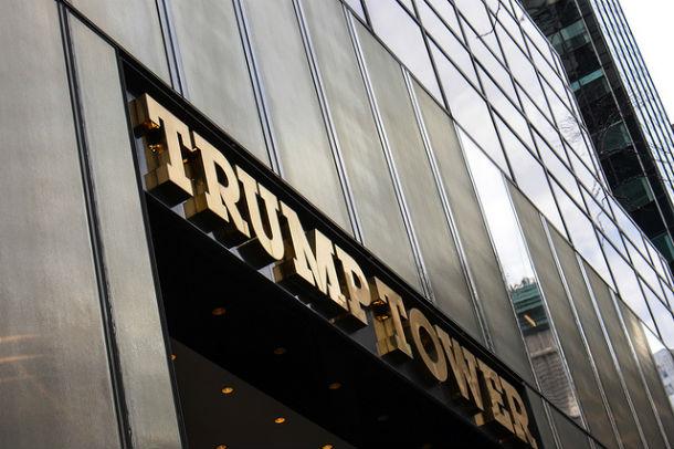 m01229 |Trump Tower