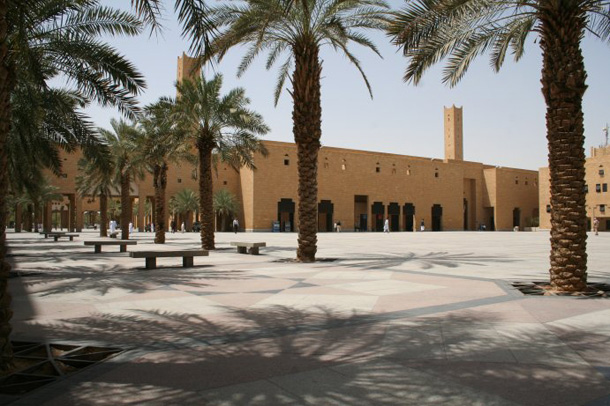 Dira Square, (also known as Chop Chop Square by expats after the beheadings that take place there), Riyadh, Saudi Arabia | BroadArrow, 2007